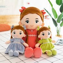 Имитация спящей милой куклы на День святого Валентина милая