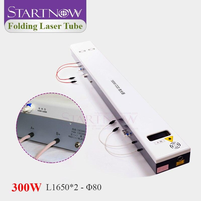 Twins D80mm L1650mm Co2 Laser Folding Tube 200W 220W 250W 280W 300W Co2 Laser Tube For For Mixed Laser Cutting Engraving Machine