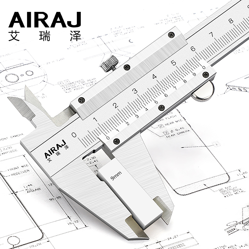 AIRAJ Vernier Caliper, Thick Body/ Laser Scale, High Precision High Carbon Steel Forging Measuring Tool
