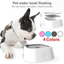 Cão de estimação gato tigela flutuante tigela bebedor de água não boca molhada respingo água gato tigela não sprinkler dispensador de água cão tigela # t2g