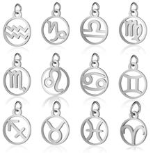 12pcs/lot Stainless Steel Steel Color 12 Zodiac Charm DIY Constellation Charms with Jump Ring for Making Jewelry Accessories(China)