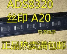5 шт. ADS8320E ADS8320 A20 MSOP-8