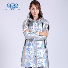 CEPRASK зимняя женская куртка серебряного цвета с голографическим блеском размера плюс, длинное женское зимнее пальто с капюшоном, толстый пуховик, парка