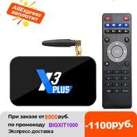 X3 Plus TV caja Android 9,0 Dispositivo de TV inteligente S905X3 DDR4 RAM 4GB 64GB 2,4G/5G Wifi 1000M BT 4,2 Set top BOX HD 4K