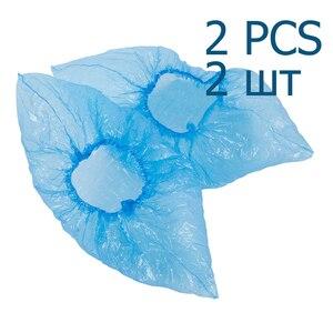 Fujin одноразовые бахилы пластиковые 2 пары