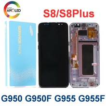 цена на 100% Original Super AMOLED S8 LCD For SAMSUNG Galaxy S8 G950 G950F Display S8 Plus G955 G955F Touch Screen Digitizer with Frame