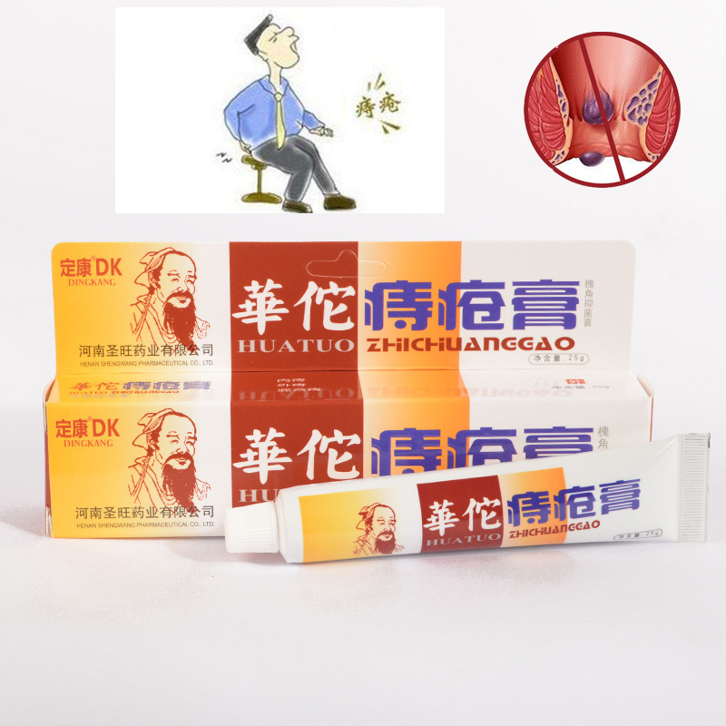 1 piece of hemorrhoid ointment 100% Chinese herbal medicine analgesic pain relieve external anal fissure medical plaster