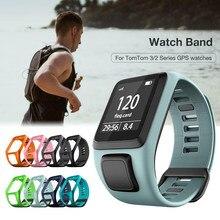 Alta qualidade original colorido macio silicone substituição pulseira banda de pulso para tomtom runner 2 3 faísca 3 gps relógio inteligente