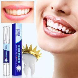 Tooth Whitening Smoke Stains Decontamination Whitening Gel Pen Tooth Cleaning Gel Whitening Tool Perfect Smile Repair Teeth 3ML