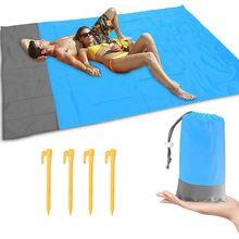 Складной уличный коврик для кемпинга, большое водонепроницаемое одеяло для пляжа, одеяло для пикника, напольный коврик, напольная палатка н...