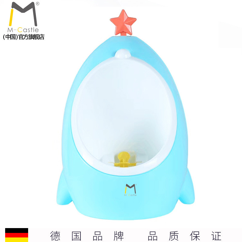 Germany Mu Castle Children Urinal Baby Vertical Type Hanging Urinal Portable Children Urinal Maternal And Child Supplies