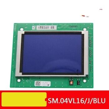 1pcs elevator Car LCD  board SM.04VL16  AQ1H339 elevator display board km853300g13 853303h03