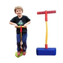 Новинка-уличная спортивная лягушка прыжок увеличенный прыжок игра родитель-ребенок наружная игра Nbr резиновый ПОГО джемпер-для детей и взрослых(B