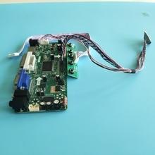 "LTN156AT05/LTN156AT05 U09 용 15.6 ""컨트롤러 키트 패널 스크린 드라이버 보드 VGA HDMI 모니터 카드 LCD LED 1366X768 DVI LVDS"