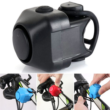 130db Durable Bicycle Bell Warning Safety Bike Handlebar Metal Ring Bell Mini Electric Horn Handle Bar Alarm Cycling Accessory bicycle bike handlebar ball air horn trumpet ring bell loudspeaker noise maker free shipping