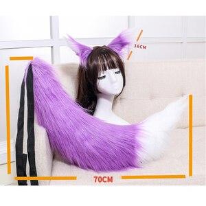 Image 4 - Conjunto de acessórios para cosplay de raposa, ola japonesa de pelúcia com cauda e orelhas de gato presente da festa,