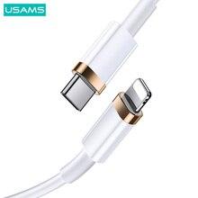 USAMS 20W USB C 케이블 (iPhone 12 용) 8 XR PD 고속 충전 (iPhone 12 용) 최대 USB 유형 C 케이블 Macbook 케이블 용 고속 충전