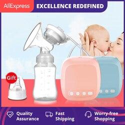 Электрический молокоотсос Butterfly Qi для детей, односторонний силиконовый молокоотсос, бутылочка для ухода за ребенком, товары для беременных ...