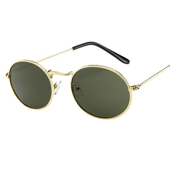 Okulary przeciwsłoneczne damskie Unsex Vintage 2020 okulary przeciwsłoneczne elipsy damskie męskie okulary przeciwsłoneczne UV okulary ochronne okulary przeciwsłoneczne damskie tanie i dobre opinie Unisex Z tworzywa sztucznego Stałe Sunglasses sunglasses women sunglasses men sexy sunglasses women sunglasses women retro