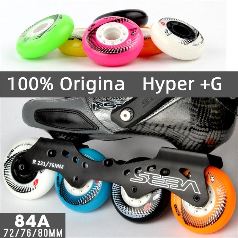 100% Original 84A SEBA Hyper +G GRIP Concrete Inline Skates Wheel Roller Skate FSK Slalom Braking Wheel [72mm 76mm 80mm]