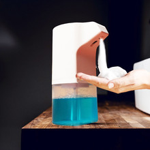 250ml Touchless Handsfree Automatic Soap Dispenser Liquid Hand Wash Bathroom Hand Washer Automatic