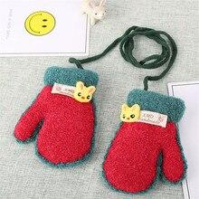 Горячее предложение на зиму для маленьких мальчиков и девочек перчатки теплые веревку полный Flnger перчатки Chilgren перчатки разные цвета на выбор, Feom