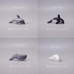 Миниатюрный морских животных модель горбатый кит акула-молот Дельфин океанов Мир Морской Рыбы Мини-фигурка Экшн фигурки игрушки