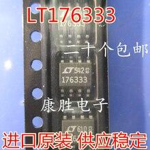 10 шт./лот LT1763CS8-3.3 SOP 176333