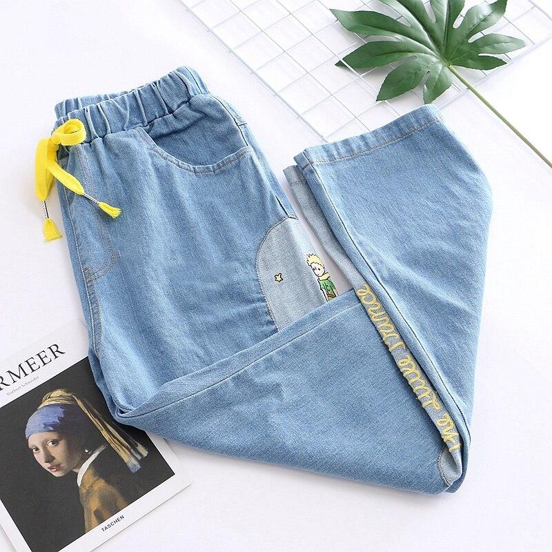 Japanese Autumn New Women Sweet Pants Mori Girl Cute Boy Embroidery Harajuku Young Girl Student Loose Jeans Casual Pants Korean