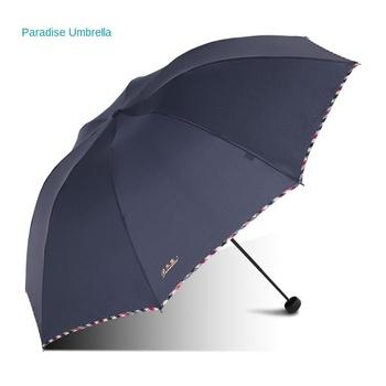 Biznes klasyczny składany i przenośny parasol wzmocniony zagęszczony deszcz lub połysk podwójnego zastosowania parasol tanie i dobre opinie CN (pochodzenie) Mainland China Zhejiang province Hangzhou 295g Polyester Fiber Manual Paradise Umbrella series umbrella