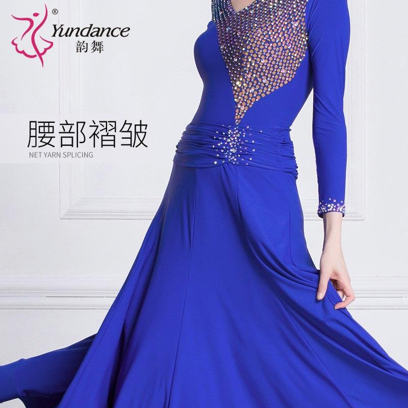 Image 4 - The new National standard modern dance clothing big pendulum dress practice clothing ballroom dancing Waltz M18183 1Latin   -