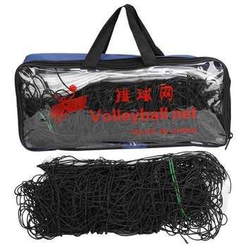 Profesjonalna siatkówka netto piłka do siatkówki netto siatkówka zakryta krawędź lina stalowa trening netto sprzęt sportowy tanie i dobre opinie Volleyball Net Siatkówka plażowa Wax wire