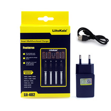 Liitokala Lii 402 סוללה מטען, טעינת 18650 26650 21700 16340 25500 1.2V 3.7V AA / AAA NiMH ליתיום סוללה