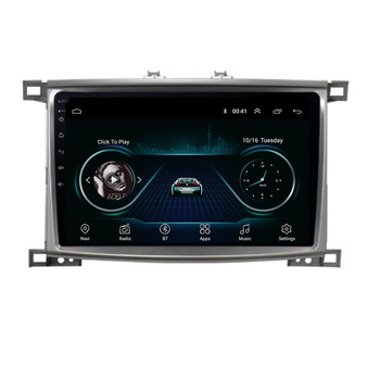 4G LTE Android 8.1 For  Toyota Land cruiser 100 LC 100 Multimedia Stereo Car DVD Player Navigation GPS Radio