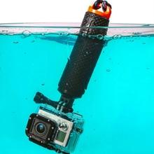 Плавающая ручка для крепления на ручке, аксессуары для Go Pro Gopro Hero 7 6 5 4 3 Xiaomi Yi 4K SJ4000 SJ5000, Экшн-камера