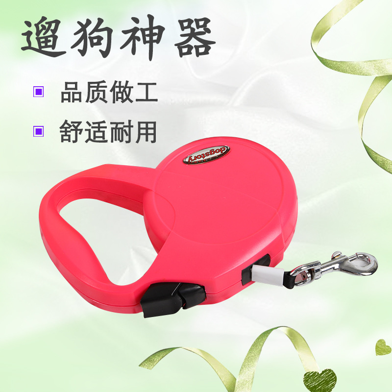 Pet Traction Rope Stretching-Dog Hand Holding Rope Dog Maker Tractor Automatic Stretching Dog Traction Belt