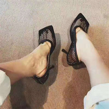 Hot Sales Square Toe Thin High Heels Women Sandals Slip On C