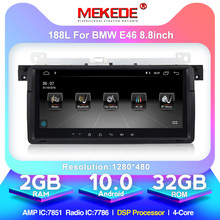 """8.8 """"מסך אנדרואיד 10 רכב רדיו עבור BMW E46 M3 318i 320i 325i עם MirrorLink לא DVD אוטומטי מולטימדיה סטריאו Navi RDS DVR SWC BT"""