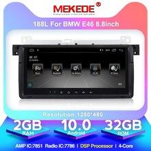 راديو سيارة بشاشة 8.8 بوصة يعمل بنظام الأندرويد 10 لسيارات BMW E46 M3 318i 320i 325i مع ميرورلينك لا دي في دي ستيريو متعدد الوسائط نافي RDS DVR SWC BT