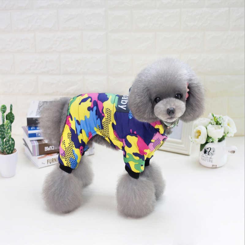 2019new 겨울 애완 동물 강아지 옷 따뜻한 자 켓 방수 코트 S-XXL 후드 치와와 작은 중간 개 강아지, 요크