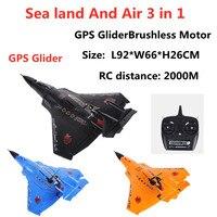 Meer Land und luft Drone GPS Segelflugzeug Intelligente Flight Control Balance Hubschrauber Bürstenlosen Motor Eine Taste Return RC Hubschrauber