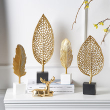 Creative Modern Golden Leaf Ornament Home Living Room Decoration Metal Figurines Flowers Ornaments Miniature Metal Figurines