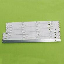 새로운 키트 8pcs LED 스트립 교체 LG LC420DUE 42LF652 42LB5500 INNOTEK DRT 3.0 42 인치 A B 6916L 1710A 6916L 1709A