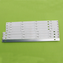 New Kit 8pcs LED strip Replacement for LG LC420DUE 42LF652 42LB5500 INNOTEK DRT 3.0 42 inch A B 6916L 1710A 6916L 1709A