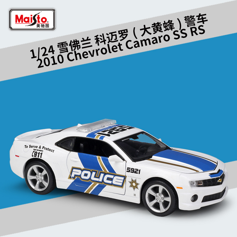 Maisto 1:24 Chevrolet Camaro Hornet Police Car Simulation Alloy Car Model collection gift toy