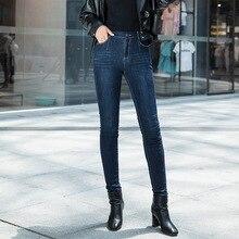 Shuchan Skinny Jeans Mujer 90% blanco pato abajo tobillo-longitud pantalones de cintura alta lápiz pantalones de calle alta Mujer Jeans invierno de 2019