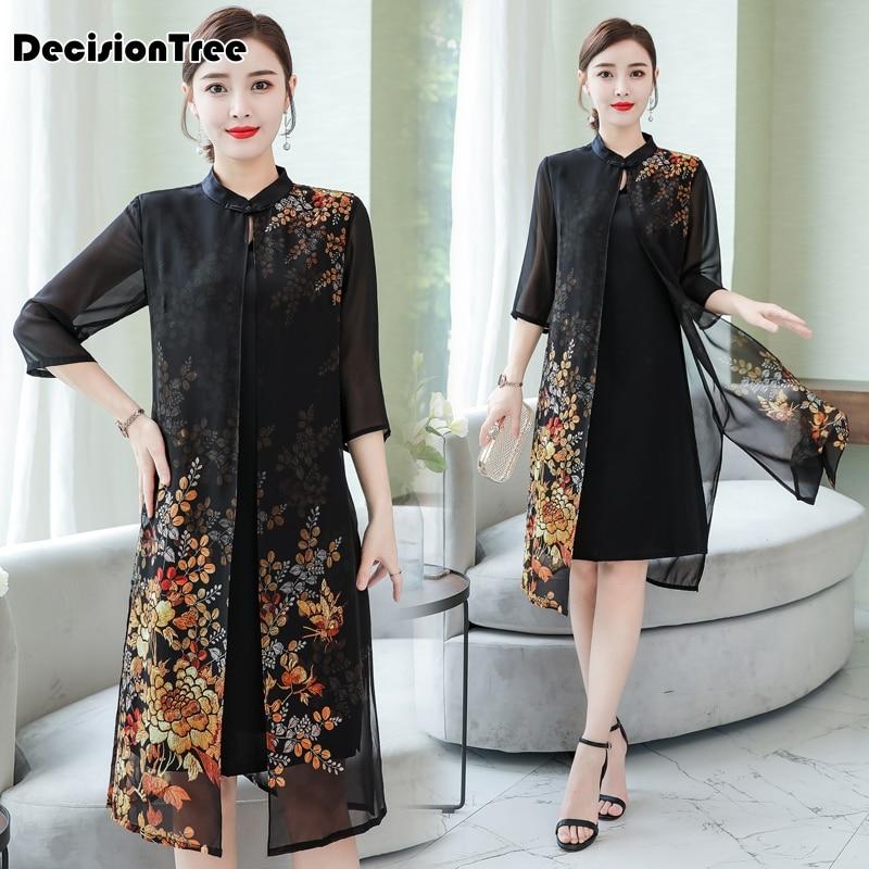 2020 Cheongsam Ao Dai Dress Retro Chinese Style Dress Qipao Floral Print Lace Robe Fake Two Piece Vietnam Traditional Dress