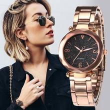 Women Watch Star Sky Dial Clock Luxury Rose Gold Bracelet Women Wrist