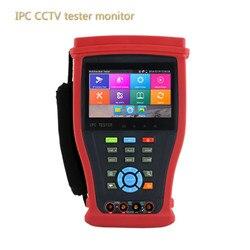IPC4300 Plus H.265 4K tester kamery ip 8MP TVI CVI 5MP AHD SDI kamera tester kamery monitoringu Monitor z UTP/RJ45 test Wanglu ulepszony