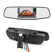 5 inç 2 sinyal girişi araba TFT LCD ekran renkli ekran park araba ayna HD monitör için dikiz kamera gece görüş Reversing